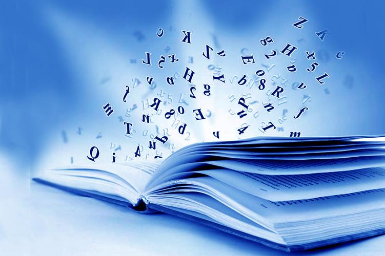 Dettaglio della locandina: lettere che escono da un libro