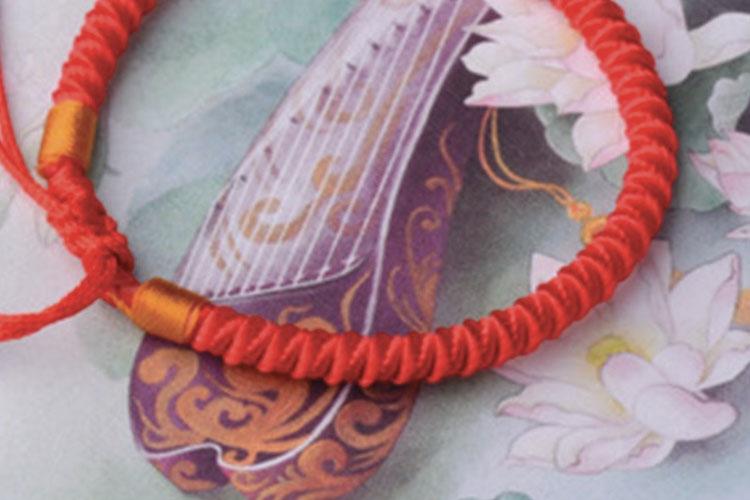 Dettaglio della locandina: braccialetto cinese