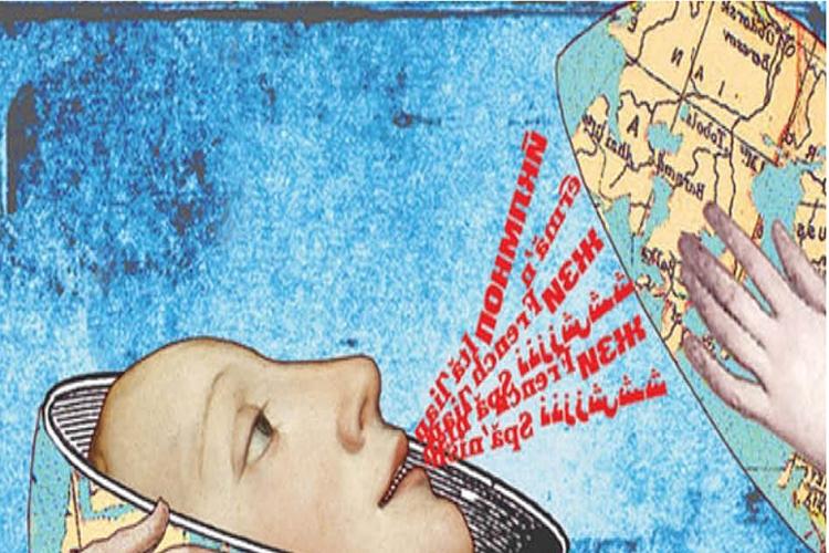 Dettaglio della locandina: illustrazione di volto, all'interno di un mappamondo aperto, dalla cui bocca escono parole in diverse lingue