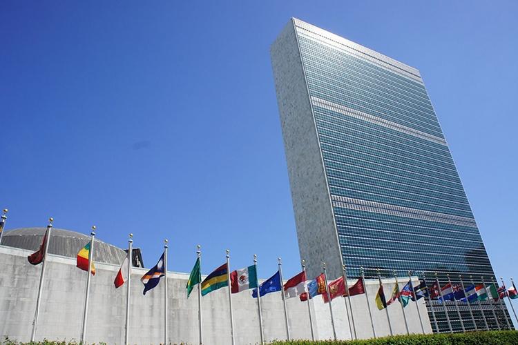 Il palazzo che ospita le Nazioni Unite a New York