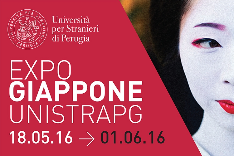 Banner #ExpoGiappone @UNISTRAPG