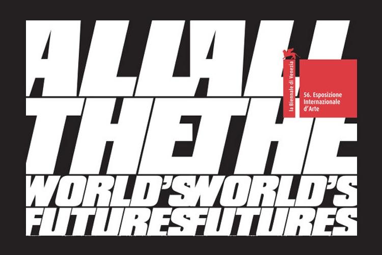Logo Biennale Arte 2015