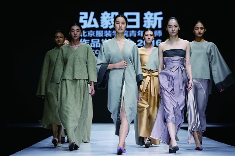 Immagine tratta dal sito del Beijing Institute of Fashion Technology